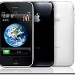 os_iphone3g01[1]