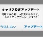 20150620_yohiro_au01_cs1e1_x480[1]