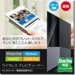 pixela-onlineshop_pix-br310w1[1]