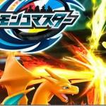 pokemon-comaster-hyouka-review-8[1]