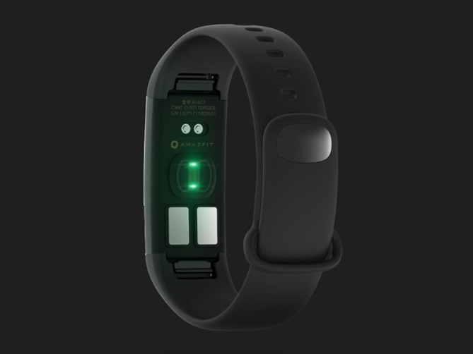 Huami%20announced%20Amazfit%20Health%20Band%20-%20news%202[1]