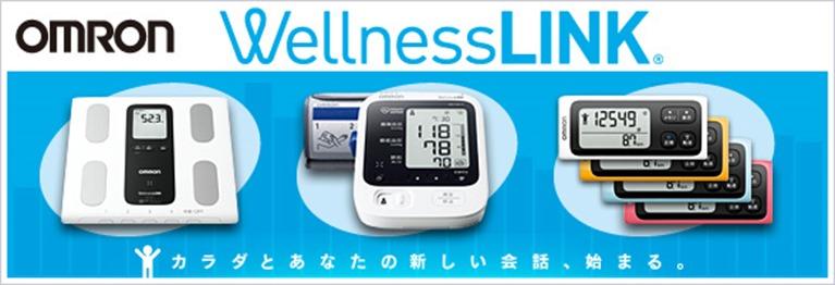bnr_special_l_wellnesslink[1]