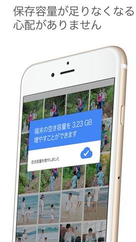 screen696x696[2]