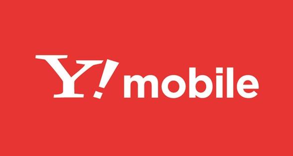 ymobile-logo1[1]