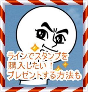 grh_r