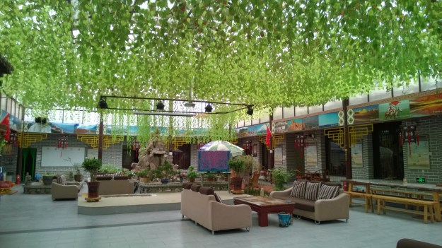 courtyard of Quinghai Heng Yu International Youth Hostel in Xining China