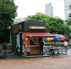 McDonalds stand Kowloon Park Hong Kong China