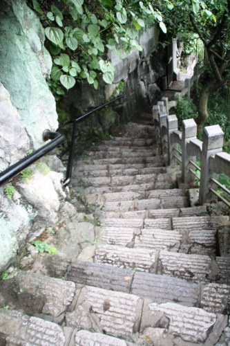 scary steps elephant trunk hill guilin china