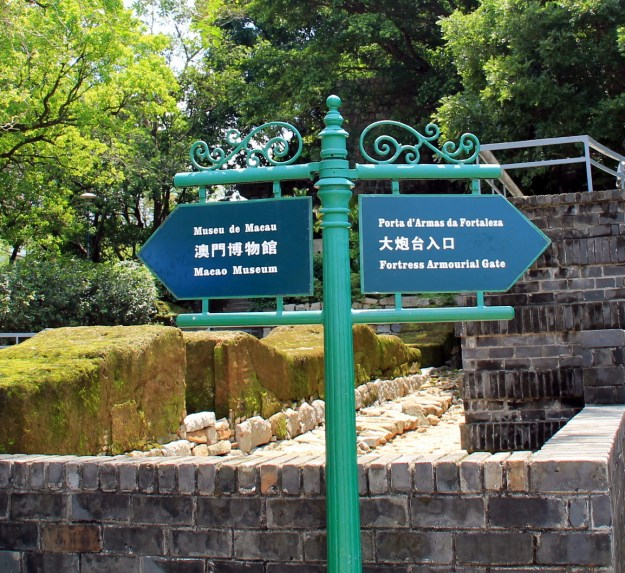 sign for macao museum and fortress macau china