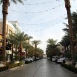 Christmas Trip to Las Vegas: Good Thing I am Not Gambling Today.