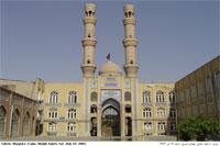 tabriz iran mosque