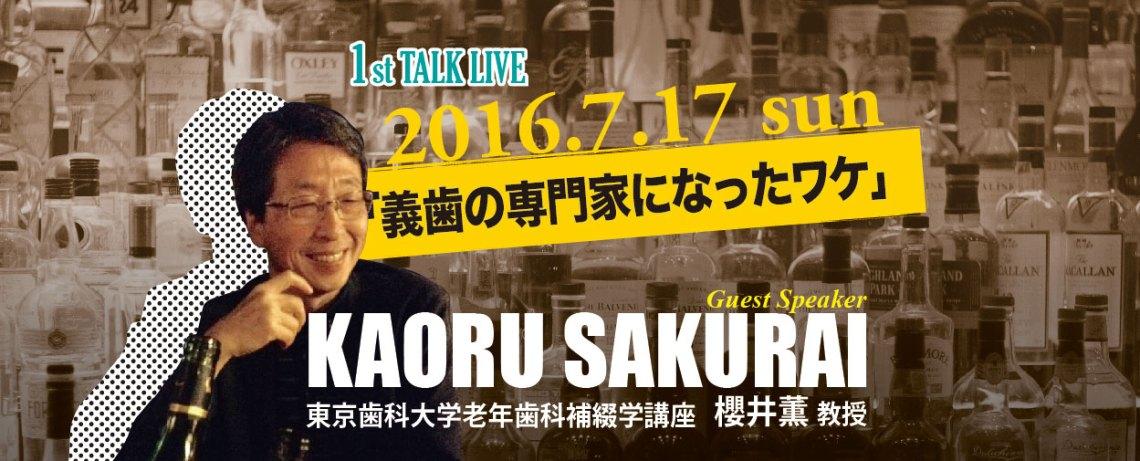 topimf_sakurai
