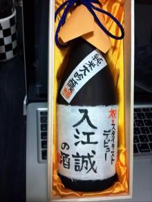 $ACQUAtua 入江誠-2012-07-26_00-31-42_29.jpg