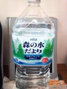 $ACQUAtua 入江誠-2013-11-14_12-56-51_718.jpg