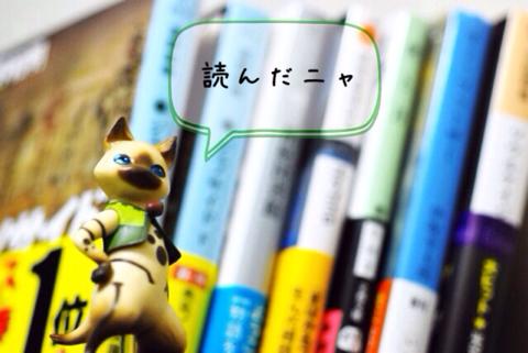 2014.1月読書録