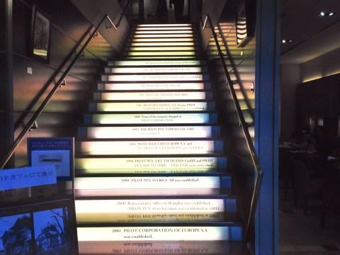ペンステーション階段