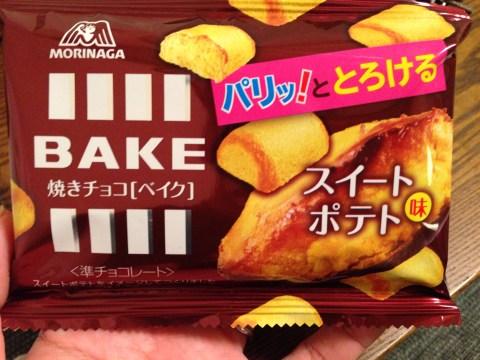 焼きチョコベイク パッケージ