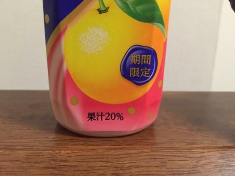 果汁20%