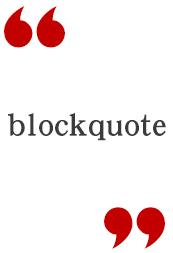 記事のアクセントに!CSSで作る引用(blockquote)デザインサンプル集