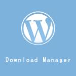 WordPress プラグインDownload Managerをアップグレードしたら旧データが消えた!?