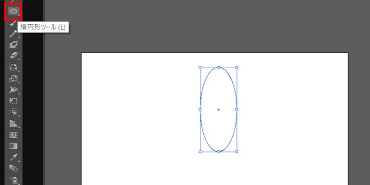 小槌の作り方1