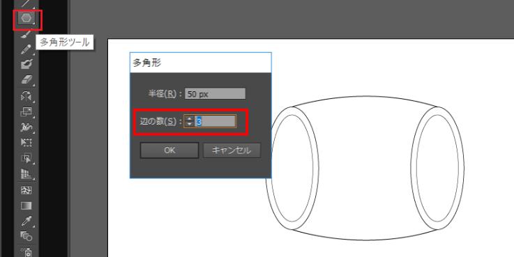 小槌の作り方9