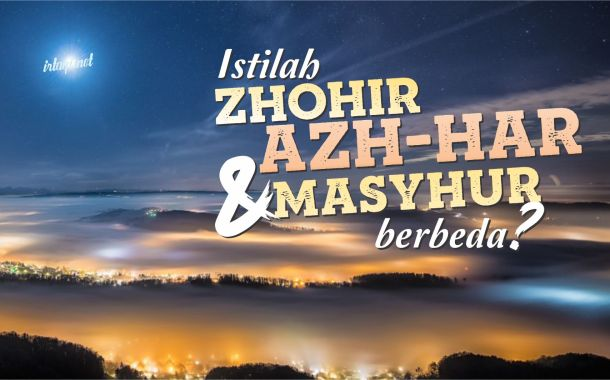 APA BEDANYA  ISTILAH ZHOHIR (الظاهر), AZH-HAR (الأظهر) DAN MASYHUR (المشهور)?