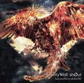 SawanoHiroyuki[nZk] - gravityWall/sh0ut - EP アートワーク