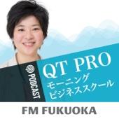 QTNet - QT PROモーニングビジネススクール アートワーク