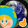 XING INC. - タッチ!うごく ちずこっき<Geo Challenge>-子供向け地球儀・地図・国旗アプリ- アートワーク