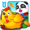 BABYBUS - Baby Panda's Farm アートワーク