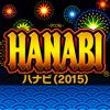 Universal Entertainment Corporation - ハナビ(2015) アートワーク