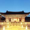 Cultural Heritage Administration - 私の手の中の昌慶宮 アートワーク