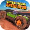 Shahwar Ahmed - Desert Buggy Speed Club アートワーク