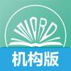 北京在线图谱网络科技有限责任公司 - 美词(机构版) アートワーク