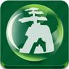 Shanghai Webcity Digital Technology Co., Ltd. - 王力品牌中心 アートワーク