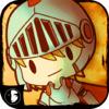tingfen zhu - 骑士助手 - 小孩大人都爱玩 アートワーク