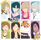 Various Artists - ミュージカル・リズムゲーム『夢色キャスト』 Birthday Collection アートワーク