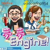 TBS RADIO 954kHz - TBS RADIO 夢★夢Engine! アートワーク