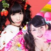 パーフェクトミュージック - 恋汐りんごとぱいぱいでか美の「ぱいはわラジオ」 アートワーク