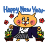 Hang Nguyen - Merry Christmas and Happy New Year set 4 アートワーク