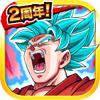 BANDAI NAMCO Entertainment Inc. - ドラゴンボールZ ドッカンバトル アートワーク