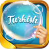 overpass ltd - Turkish Bubble Bath: Learn Turkish Words, Pop Bubbles, and Have Fun! アートワーク