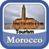 suresh chellaboina - Morocco Tourism Travel Guide アートワーク