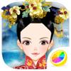 YanWei Han - Qing Dynasty Princess アートワーク