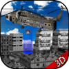 Mahmood Ahmed - Helicopter: War Relief Mission アートワーク