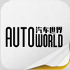 富媒数字 北京 - 《汽车世界》 アートワーク