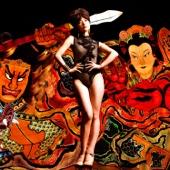 椎名林檎 - 長く短い祭 アートワーク