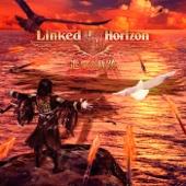 Linked Horizon - 進撃の軌跡 アートワーク