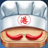 tan junjun - 香港精品食谱离线版 アートワーク